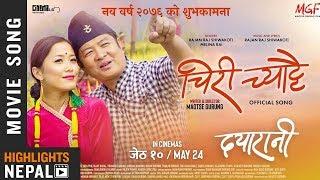 Chiri Chyattai - New Nepali Movie