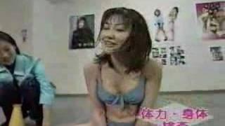 安めぐみ アイドル王 身体検査.