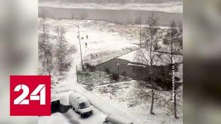 """""""Погода 24"""": зима в Сибири, тепло на Русской равнине - Россия 24"""