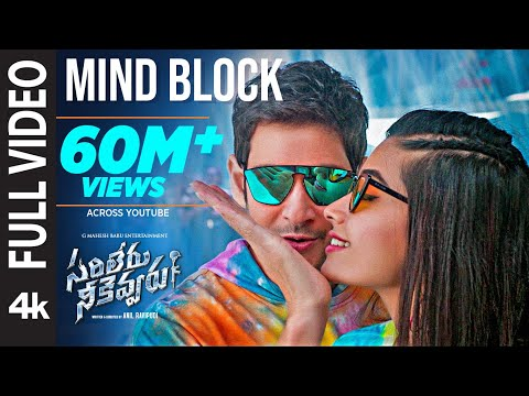 Mind Block   Song 4k  Sarileru Neekevvaru  Mahesh Babu  Rashmika  DSP  Anil Ravipudi