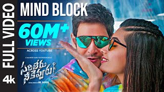 Mind Block Full Video Song [4k] | Sarileru Neekevvaru | Mahesh Babu | Rashmika | DSP | Anil Ravipudi Thumb