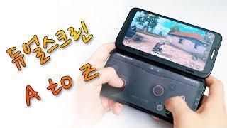 LG V50 ThinQ 듀얼 스크린 활용방법 A부터 Z까지!