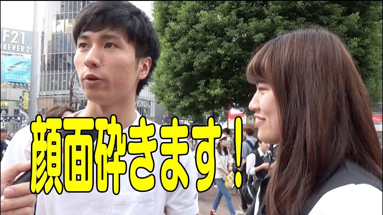 池田 エライザ 浮気