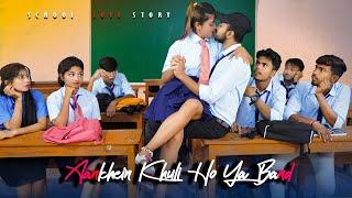 Aankhein Khuli Ho Ya Band | Romantic School Love Story | Ft. Surya \u0026 Simi | Surya Creation