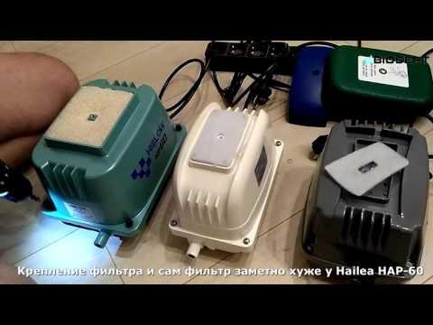 Обзор аэрационных компрессоров HiBlow, Jecod, Hailea Часть 1