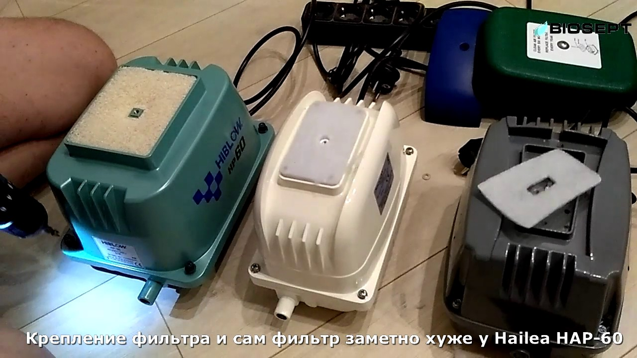 Моссептик.РФ - Замена мембран в компрессоре AirMAC (Ремонт и .