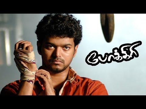 Pokkiri | Pokkiri Tamil Movie full Mass Scenes | Vijay Mass | Best mass scenes | Pokkiri Mass Scenes