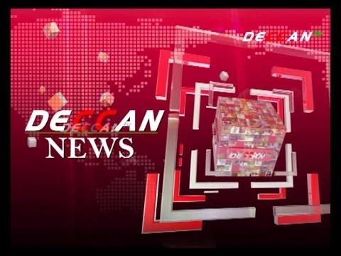 19 04 2017 NEWS BULLETIN|Heritage Day |Mission Kakatiya Awards|INTAC|Hyderabad|DECCAN TV