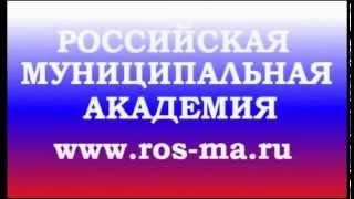 Патриотические ресурсы интернета. Справочник.
