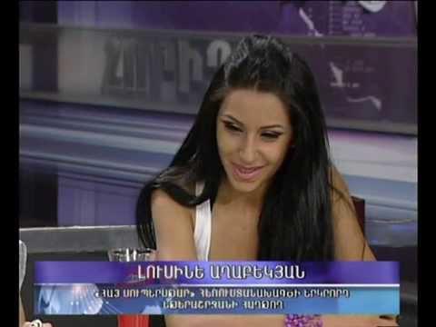 Herankar - Hay Superstar 4 (Part 1) || Music Of Armenia