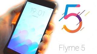 Meizu M2 Flyme 5.1.6.0G - Подробный обзор