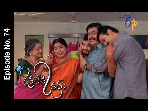 Okariki Okaru | 1st August 2017| Full Episode No 74  | ETV Telugu