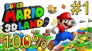 Super Mario 3D Land {3DS} прохождение на 100% часть 1 — Мир 1