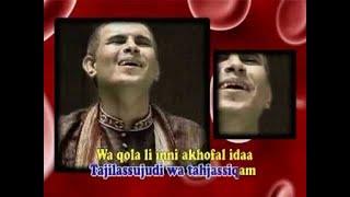Mustofa - Mar Habibi [OFFICIAL]