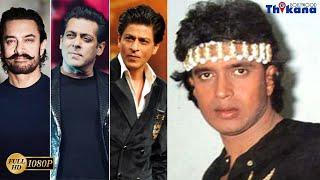 Mithun के नाम Stardom का वो Record है जिसे अब तक Bollywood का कोई Super Star नहीं तोड़ पाया |