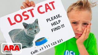 فلاد ونيكيتا يفقدان القطة الخاصة بنا