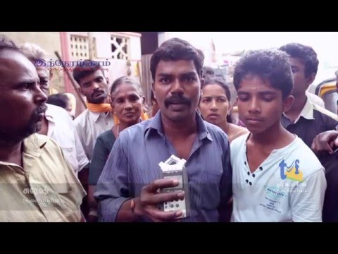 Eeram (ஈரம்) -  Official Tamil Documentary  | Chennai | Rain | Humanity