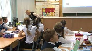 Интегрированный урок Русский язык-Биология