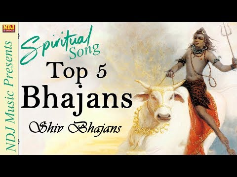 Top 5 Shiv Bhajan | सावन स्पेशल भजन 2017 | New Haryanvi DJ Songs | NDJ Film Official
