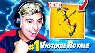 JE FAIS TOP 1 AVEC LE NOUVEL ARC EXPLOSIF CHEATÉ SUR FORTNITE BATTLE ROYALE !