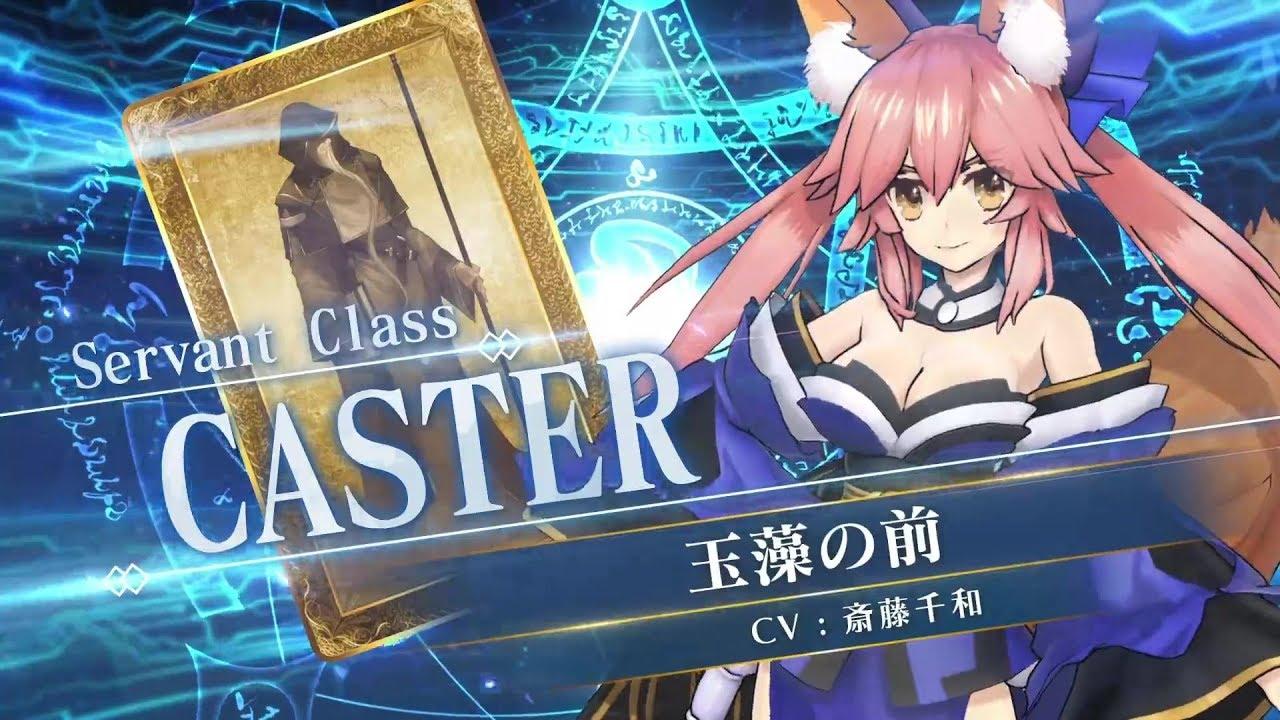 Fate Grand Order Arcade Jp Servant Caster Tamamo No Mae Introduction Pv Youtube