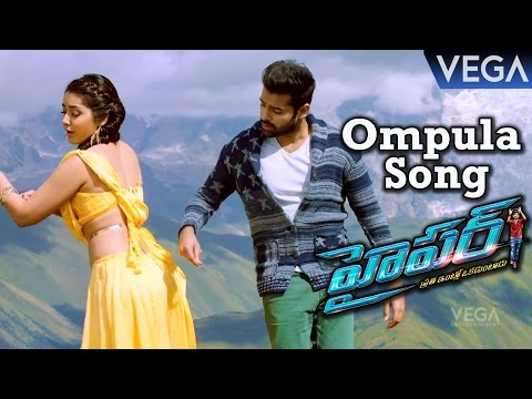 Ram's Hyper Movie Songs || Ompula Dhaniya...