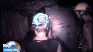 Доминиканская республика, Пещера (видео проект Андрея Филиппова