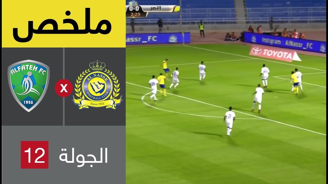 بث مباشر مباراة النصر والفتح