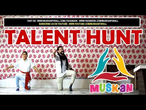Best Performance On Ganesh Vandana At Mathura,Uttar Pradesh | Organized TALENT HUNT by MUSKAN