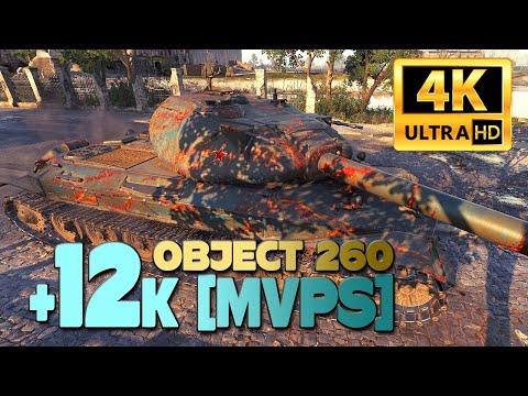 Object 260: HUGE