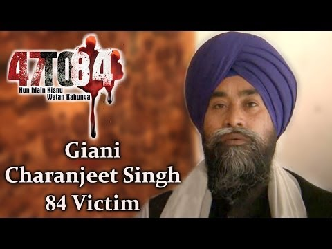 Giani Charan Singh Recalls The Events Of...