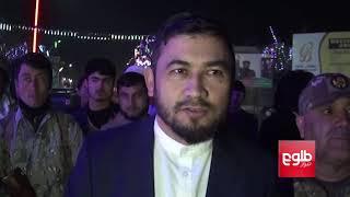 Kunduz City Lights Up Ahead Of Nowruz