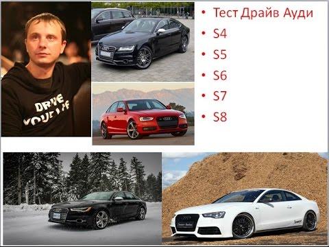 Audi Q5 (Ауди Q5) - цена, отзывы, характеристики Audi Q5
