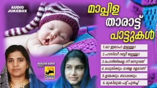Mappila Tharattu Pattukal |  Rahana, Sibella, Sindhu Premkumar | Malayalam Mappila Songs