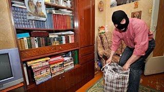 ЛайфХак: Как обмануть воров-домушников ?