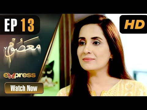 Pakistani Drama | Masoom - Episode 13 | Express Entertainment Dramas | Yasir Nawaz, Sabreen Hisbani