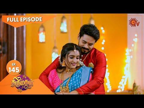 Thirumagal - Ep 145 | 17 April 2021 | Sun TV Serial | Tamil Serial