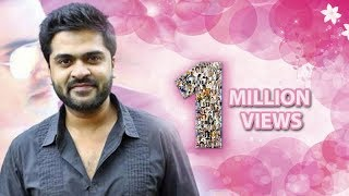 Actor Simbu in Natchathira Jannal - Part 1