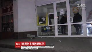 У Сумах підірвали банкомат(, 2017-01-04T21:38:11.000Z)