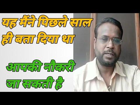 Download यह मैंने पिछले साल ही बता दिया था | Dr Vilas Jagdale | Rajiv Dixit TV