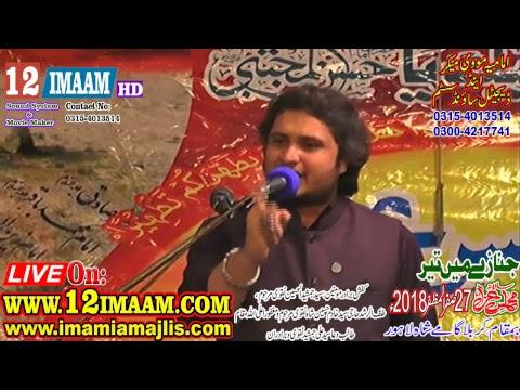 Live Majlis Aza 27 Saffar 2018 bamuqam karbala gamy shah lahore  (WWW.12IMAAM.COM) (HD).