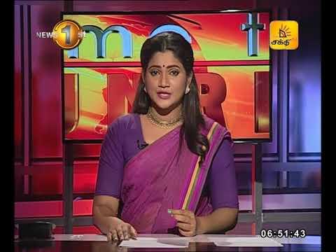 News1st Prime Time News Tamil - (16 - 01 2018)