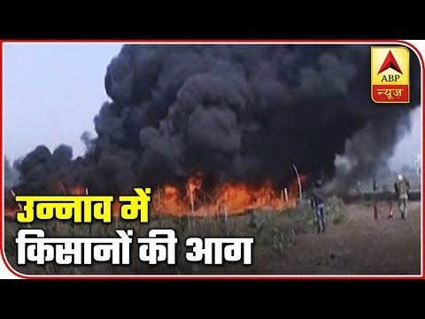 Unnao: Farmers Protest