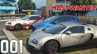 need for speed most wanted multiplayer part 1 mit michel und anni 2012 fullhd lpt nfs mw 2