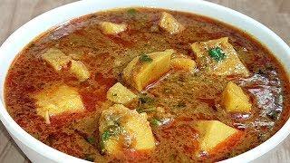 सुरन की मसालेदार सब्जी एक बार खाओगे तो बार बार माँगोगे। Suran ki sabji recipe। sabji recipe