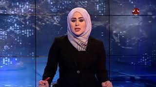 التحالف العربي يعلن اعتراض صاروخ باليستي جنوبي مدينة الرياض   مع  محسن خصروف   يمن شباب