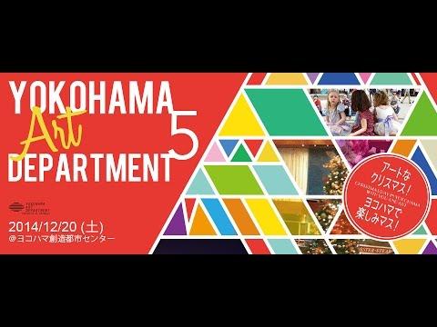 YOKOHAMA ART DEPARTMENT#05