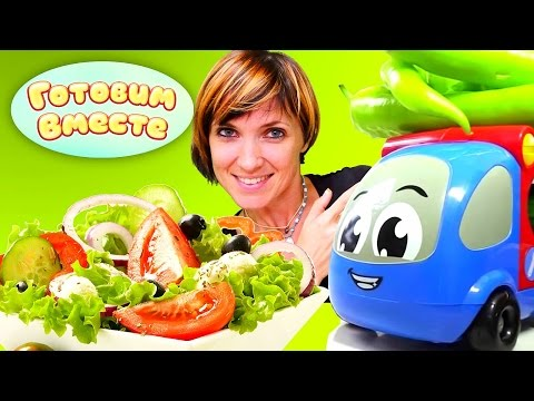 #МашаКапуки готовит ЗЕЛЁНЫЙ САЛАТ 🍅 #ПростойРецепт для детей Видео #промашинки Детские игры еда