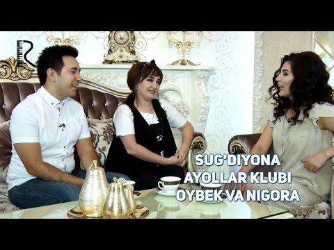 Узбек кизлари секс порно видео