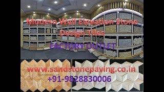 Modern Wall Elevation Stone Tiles for Interior    Designer Stone Mosaic Tiles